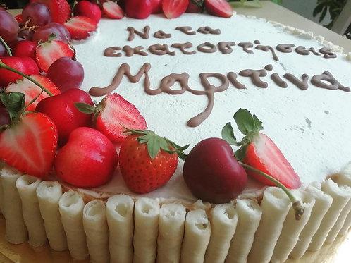 τούρτες κατά παραγγελία