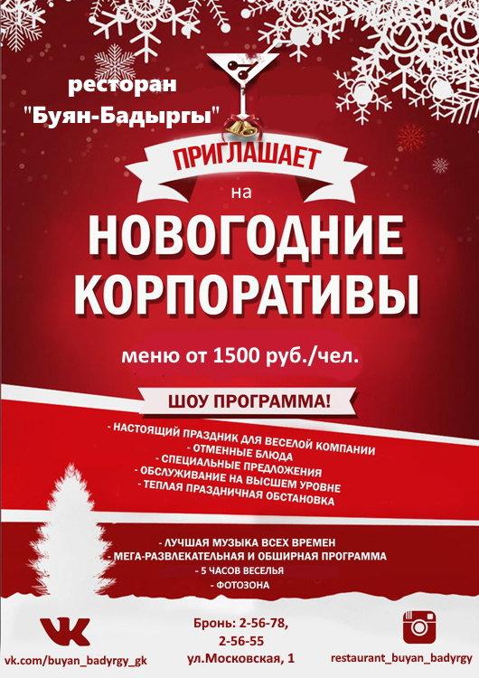 1509550512586_15095505125549.jpg