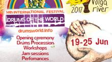 """XIV Международный фестиваль """"Барабаны Мира"""" пройдет с 19-25 июня 2017 года в самарской обл"""