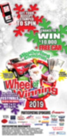Christmas Wheel of Winning ad REVISED!!!