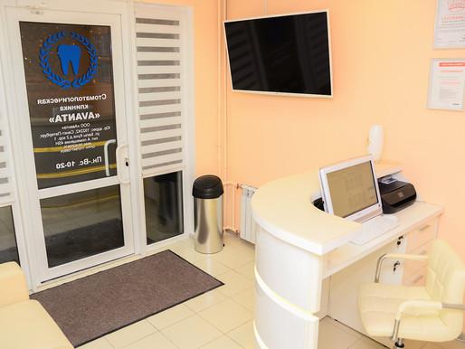Протезирование зубов в стоматологической клинике Avanta