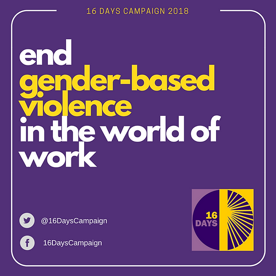 GBV_in_world_of_work_logo_big.png