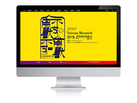 • 2020 Taiwan Biennial Official Website