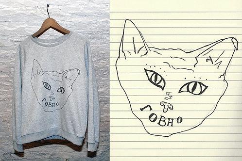 Свитшот Feelosophy Кошка