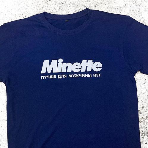 Футболка Философи Minette