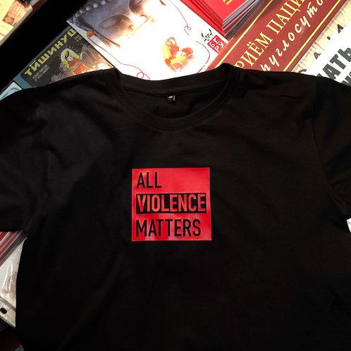 Футболка Философи All Violence Matters