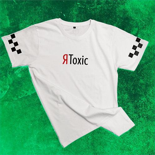 Футболка Философи Я Toxic