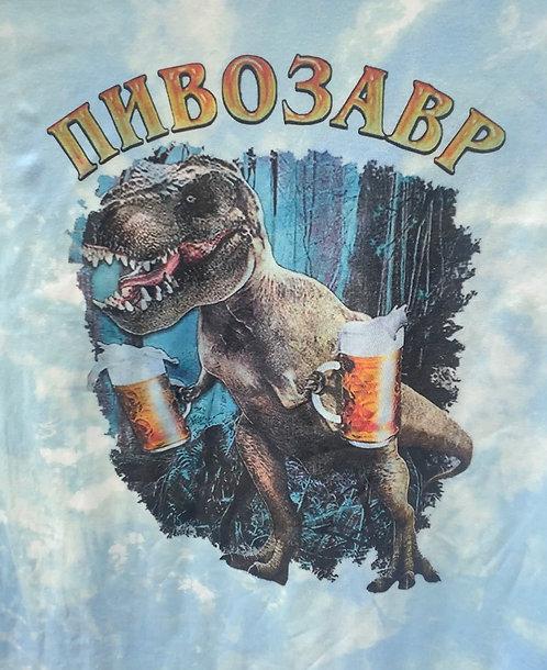 Футболка Бердянск Небесный Пивозавр