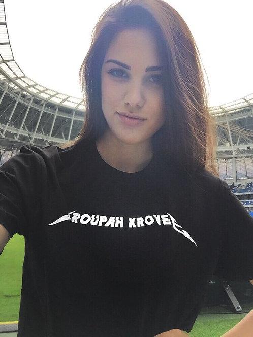 Футболка «Философи» Groupah Krovee