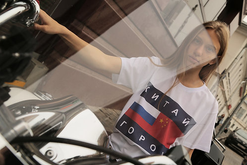 Футболка Feelosophy Китай-город 24 Россия-Китай