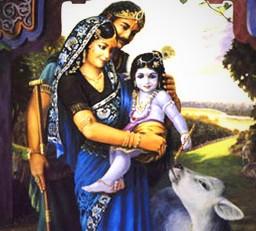 Janmāṣṭamī