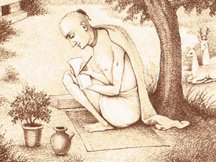 Śrīla Kṛṣṇadāsa Kavirāja Gosvāmī