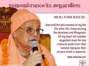 Vyasa Puja [2017] Address by Śrīla Mahārāja