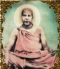 Śrī Śrīmad Bhakti Vikāsa Hṛṣīkeśa Gosvāmī Mahārāja