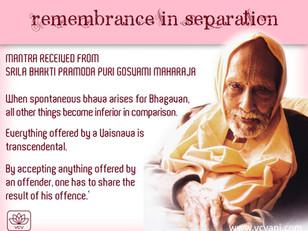 The Mantra Received From Śrī Śrīmad Bhakti Pramoda Purī Gosvāmī Mahārāja