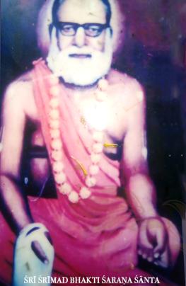 Śrī Śrīmad Bhakti Śaraṇa Śānta Gosvāmī Mahārāja