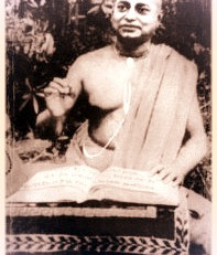 Śrī Śrīmad Bhakti Pradīpa Tīrtha Gosvāmī Mahārāja