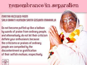 The Mantra Received From Śrī Śrīmad Bhakti Kumud Santa Gosvāmī Mahārāja