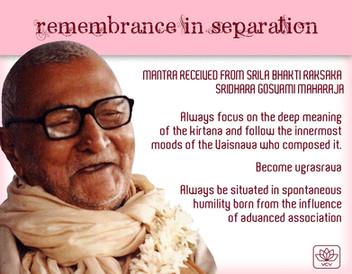 The Mantras Received From Śrī Śrīmad Bhakti Rakṣaka Śrīdhara Gosvāmī Mahārāja and Śrī Śrīmad Bhakti