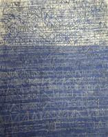 Palimpseste. Alignements de signes, 1963