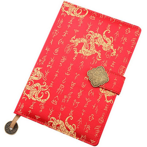 Chinese Style Notebook Company Annual Meeting Special Business Gift Big Red Bone
