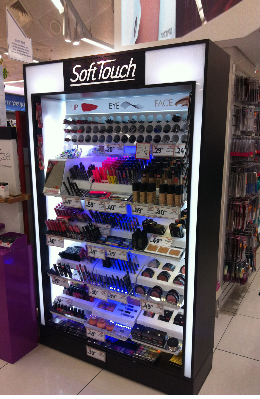 softouch a
