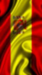 туры в испанию тамбов