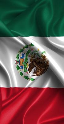 туры в мексику в тамбове