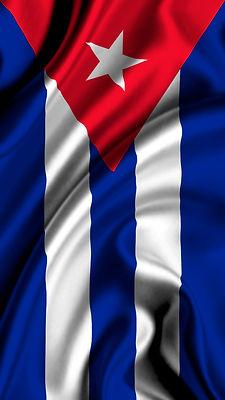туры на Кубу в Тамбове