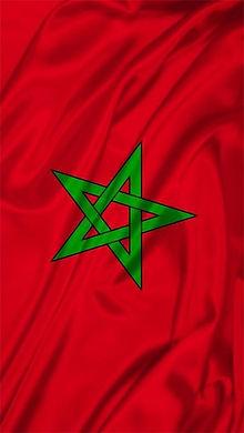 туры в марокко в Тамбове