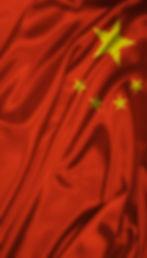 туры в китай в Тамбове