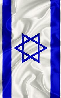 туры в израиль в Тамбове