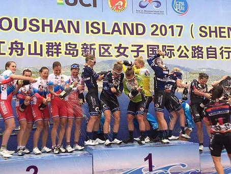 Итоги женской многодневки «Tour of Zhoushan Island»