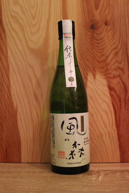 """Saké Junmai """"Kaze No Mori"""", Maison Yucho Shuzo"""