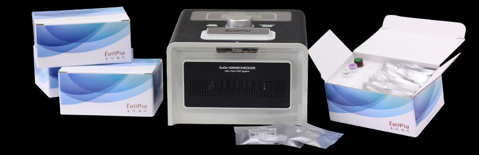 EuDx ufPCR Detection Kit.png