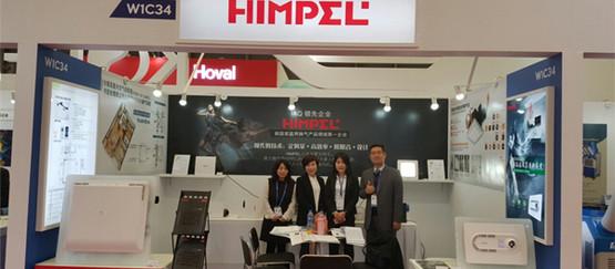 HIMPEL Booth.jpg