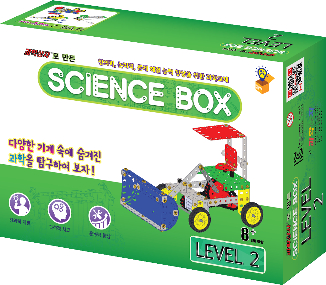Sciencebox_Level2.png