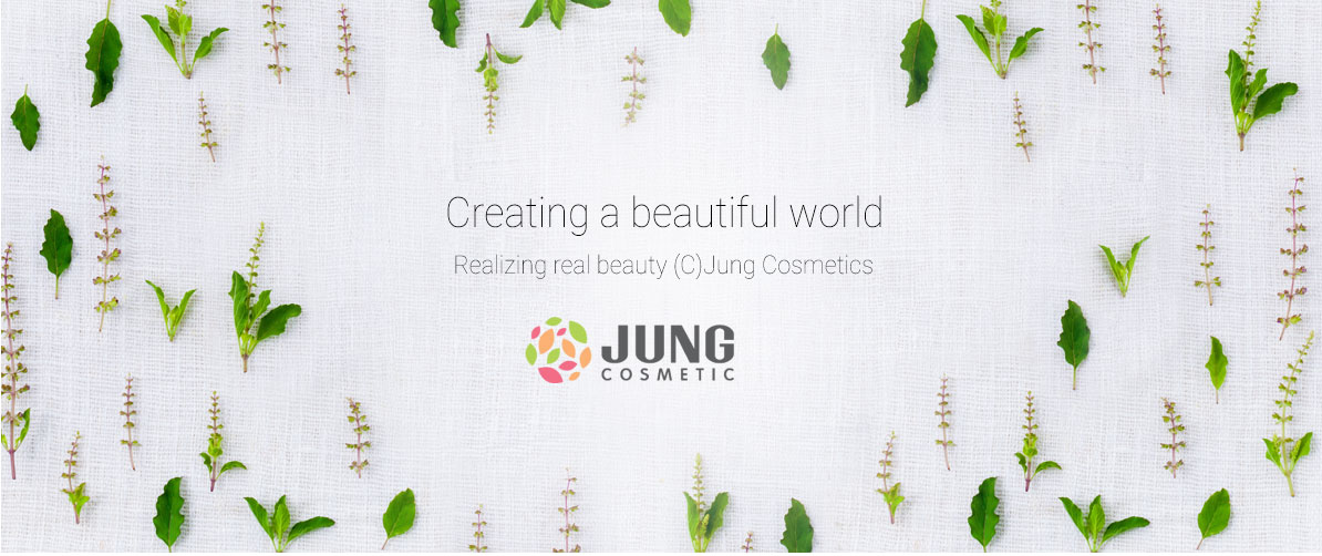 Jung Cosmetic.png