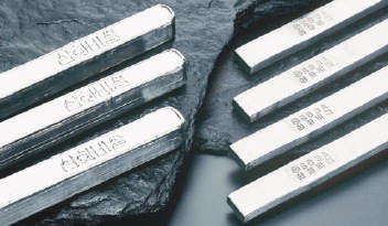 Samhwa Non-Ferrous Metal Ind (5).jpg
