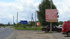 ДИЗЕЛЬ-РЕМОНТ Нижегородская область, Большое Мурашкино, Княгинино, Перевоз