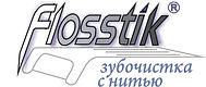 Логотип маленький флосстик с зубочисткой