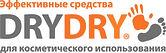 Dry Dry.jpg