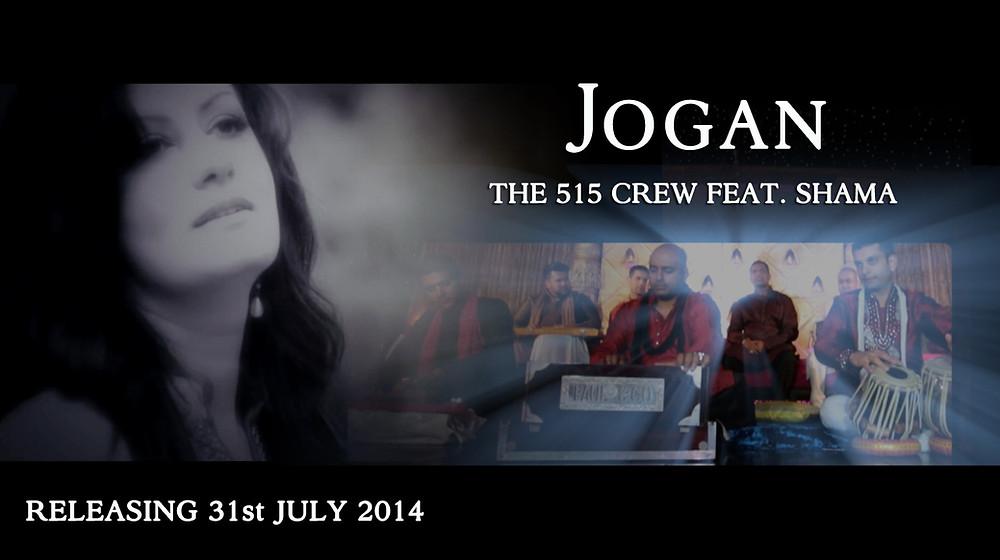 JOGAN poster 4.jpg