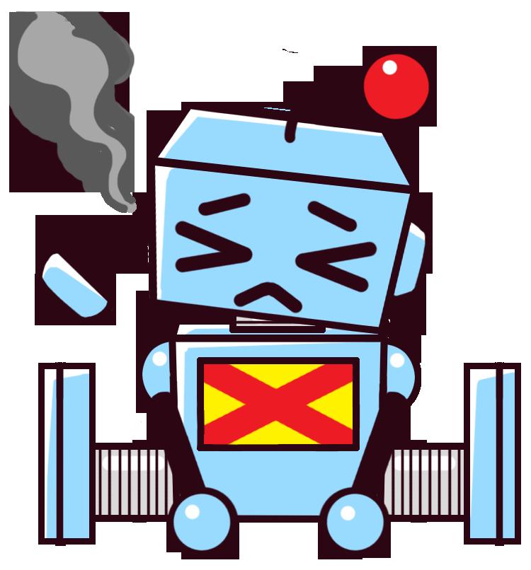 予期せぬロボットの停止に気をつけましょう
