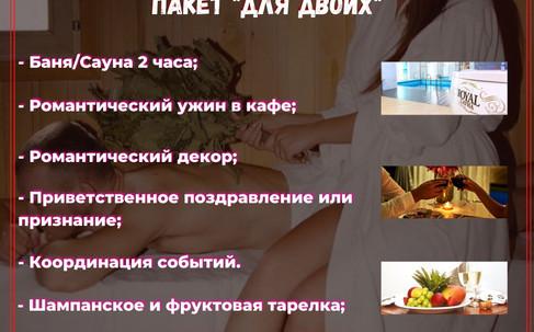 c55fe538-2042-4024-882d-8347a4bc27c7.jpg