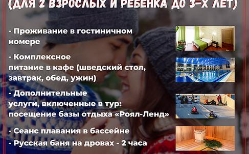 «Стандарт» - дубовый веник в эвкалиптово.webp