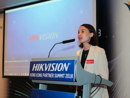 Hikvision Hong Kong Partner Summit 2018