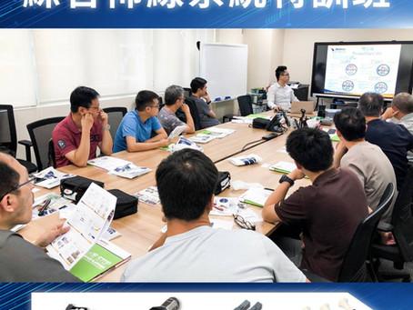 銅線及光纖綜合佈線系統技術特訓班