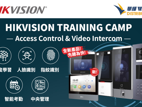 HIKVISION TRAINING CAMP 2019