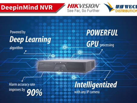 DeepinMind NVR系列